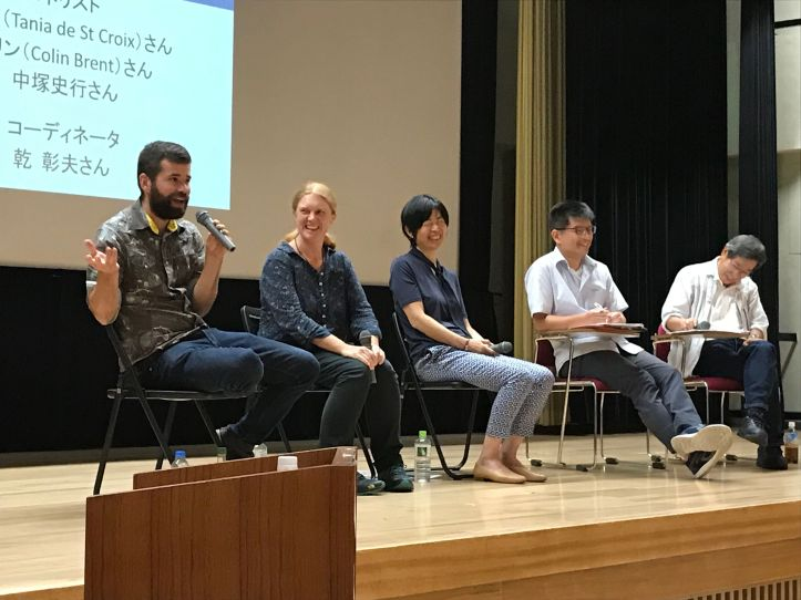 tokyo seminar panel
